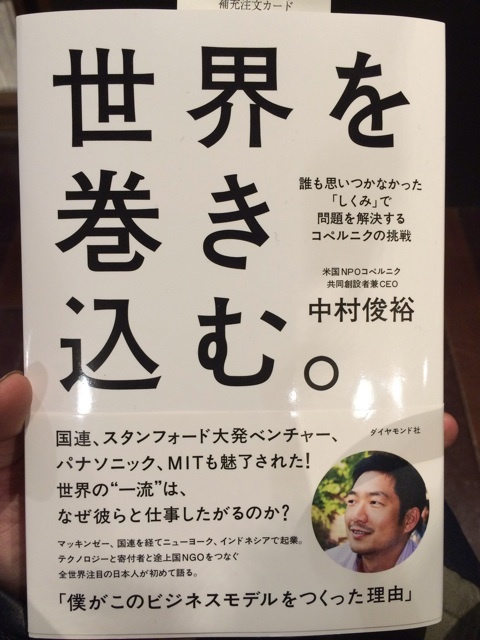 世界には24.7億人も勉強したくても出来ない人がいるのに、勉強をしない、したくない!  って日本人が沢山いるのは、なんだか悲しいですよね。