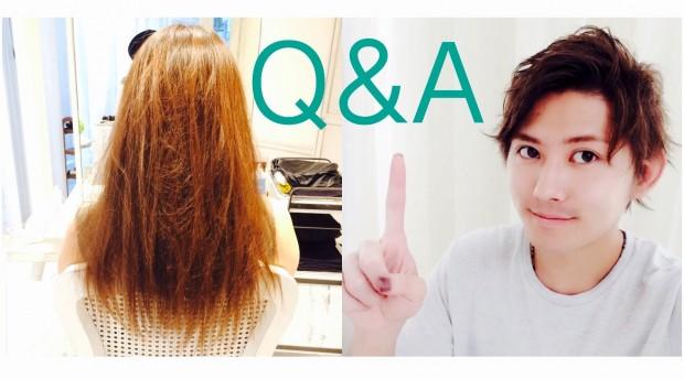 トリートメントしているのに前より髪が傷んだ原因は?