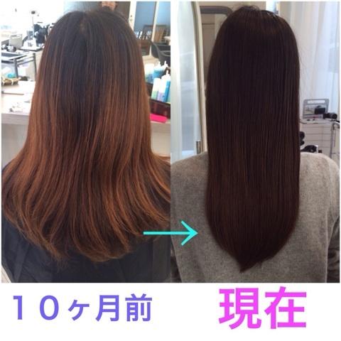 髪質改善 結果