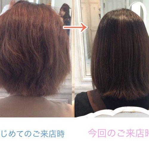 縮毛矯正でバサバサになってしまった髪の改善!三重県から3回目のご来店