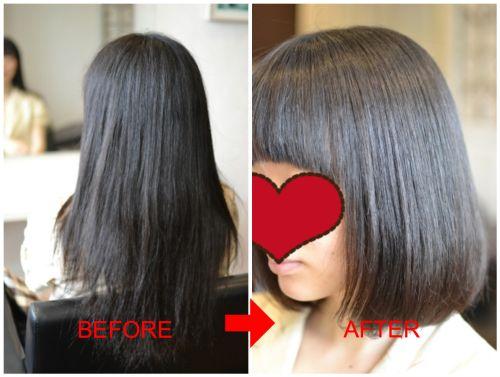 (R)乾かすだけで毛先が内側に入る縮毛矯正ボブ