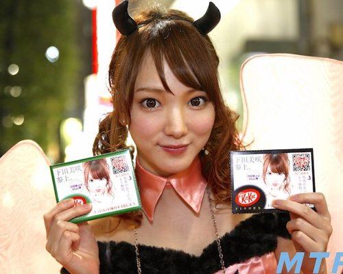 ハロウィンで渋谷に神輿!?下田美咲ちゃん凄すぎ!