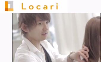 女性向けメディア【Locari】にモテ髪の伝道師として特集