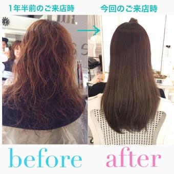 [髪質改善と縮毛矯正]大阪から1年半通って美髪に❤︎