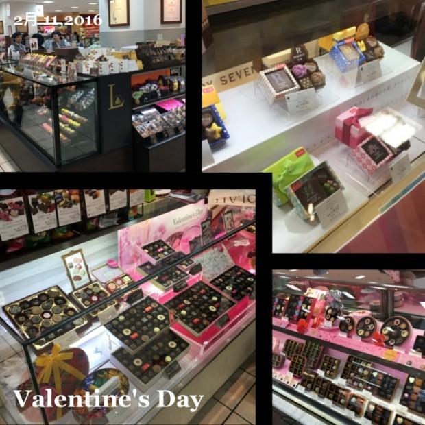 バレンタインでデパートは大賑わいでしたヾ(@⌒ー⌒@)ノ