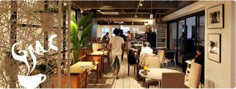 「good morning cafe」で休日に朝活