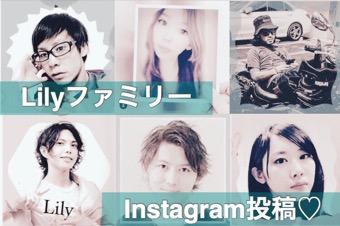 毎日UP♡ 【Instagram】スタッフの投稿♡