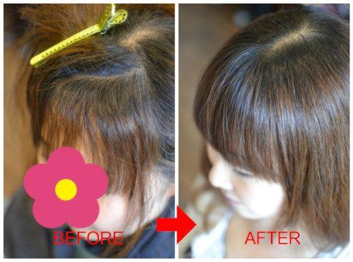 (R)前髪だけとかの部分的な縮毛矯正オススメです♪