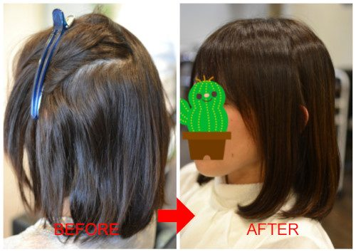 (R)スピエラ・GMTを使った縮毛矯正ってこんな感じ。