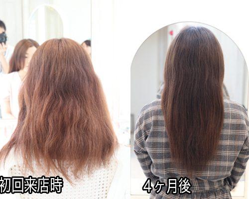ブリーチやカラーを繰り返してダメージした髪を髪質改善で美髪に
