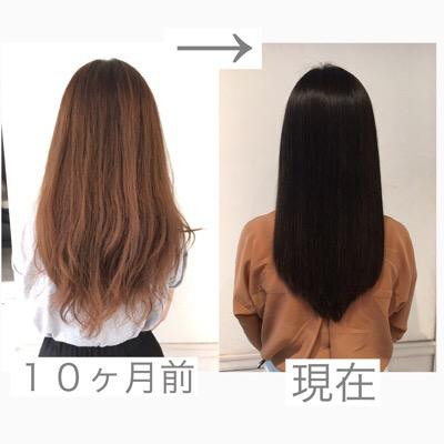 【縮毛矯正と髪質改善の口コミ】10ヶ月でこんな綺麗な髪を手に入れられるとは思ってませんでした。
