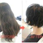 クセが強いけど、くせ毛を活かしたショートヘアにできますか?