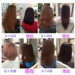 [髪質改善]4人の女性の髪がここまで美しい髪になりました❤︎