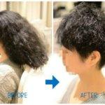 【くせ強多毛】超広がるくせ毛に縮毛矯正以外の選択肢