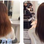 【髪質改善について】ヘアカラーによる枝毛と切れ毛が絶えない髪を綺麗な髪にしていく方法