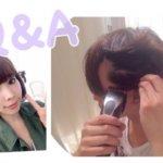 メンズカットが得意!美容師小沼あすかの【Q&A】自分で自宅でツーブロックのメンテナンスはできますか?