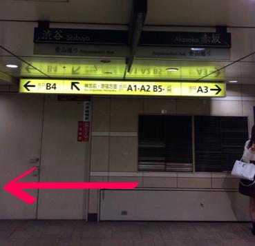 lilyへ表参道駅からのアクセス02