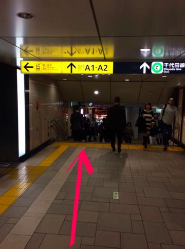 lilyへ表参道駅からのアクセス03