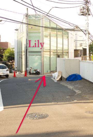 lilyへ表参道駅からのアクセス09