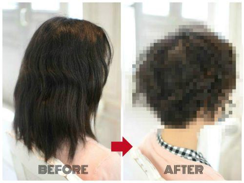 縮毛矯正やめたい くせ毛を活かす