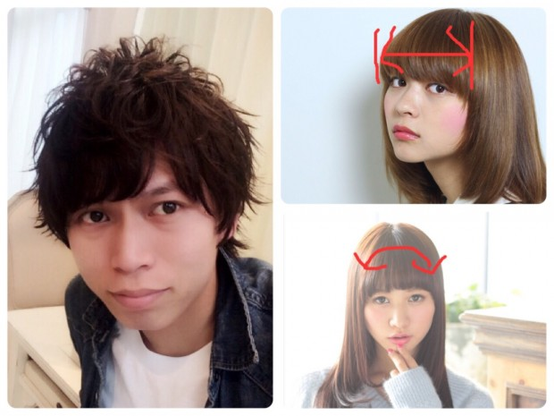 こんなに変わる!?前髪の種類とイメージ①