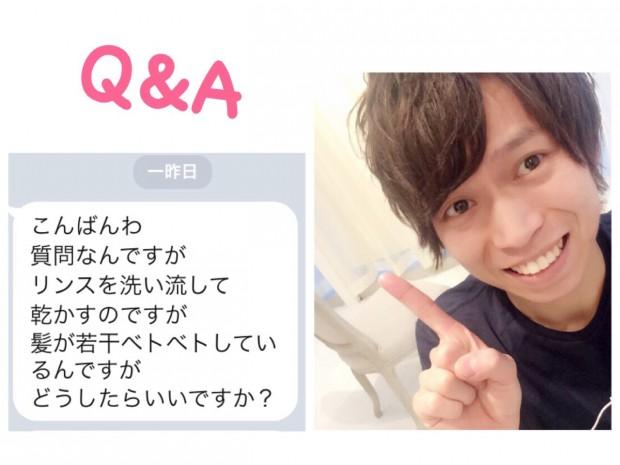 【Q&A】乾かしても髪がベトベトする!!