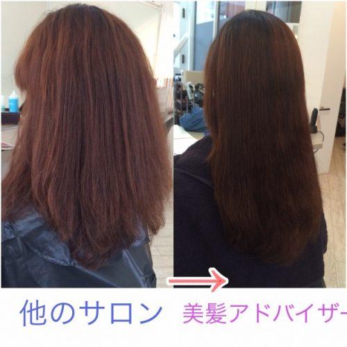 【縮毛矯正】本当に上手いかはすぐには分からない!縮毛矯正してから2ヶ月経過した髪