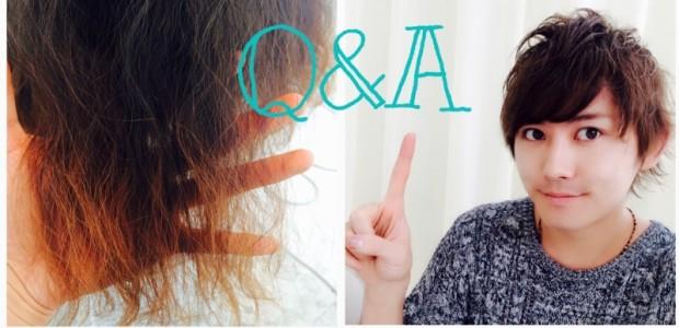 皮膜髪とは?シリコンがどうして傷みの原因になるのでしょうか?