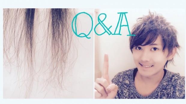 枝毛、切る、方法、対処法、解決策、寺村優太、美容師、美髪