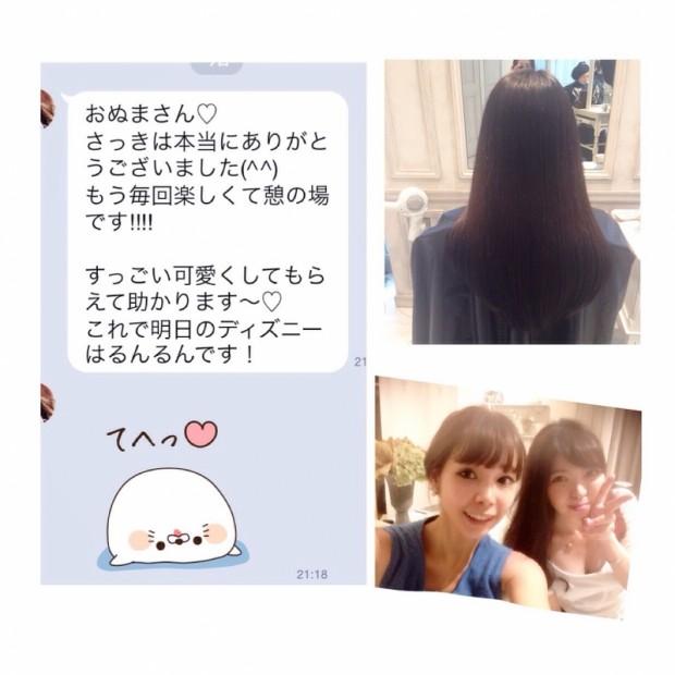【口コミno54】私の美容師人生はじめてのお客様☆出逢って6年が経ちます☆
