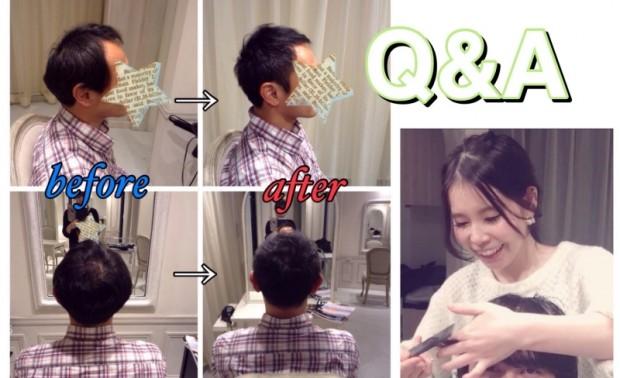 あっぴこと小沼あすかの【Q&A】薄毛対策にヘッドスパって効果はありますか?!