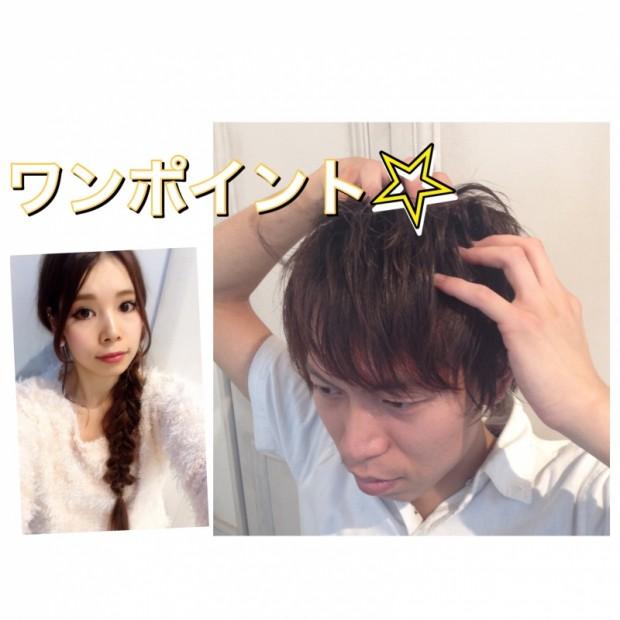 YouTubeでお答え☆前髪のぱっくりと分かれない乾かし方☆