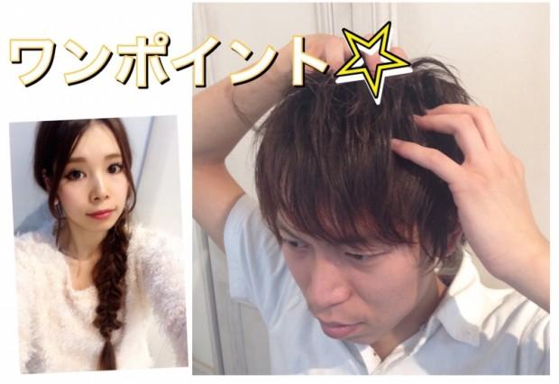 【Q&A】前髪がパックリわれる!簡単に直す方法はありませんか?!
