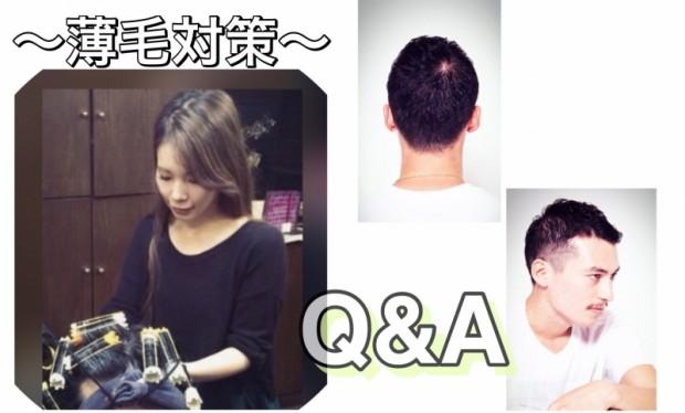 """【Q&A】頭皮が固いのは""""薄毛""""になりやすいって本当ですか?!"""