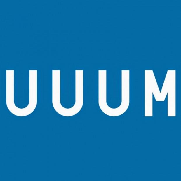 トップYouTuberをまとめるUUUM株式会社とは?