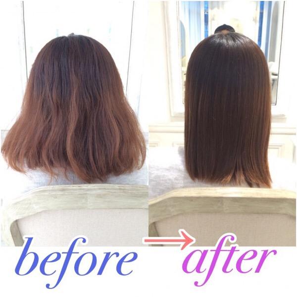 ブリーチ、縮毛矯正、傷み、かかる、傷んだ、綺麗なストレート、乾燥髪、傷みやすい、改善