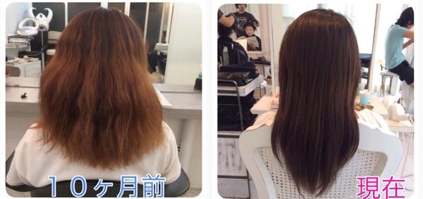 【チリチリ髪の解決方法】自宅のシャンプーとトリートメントを変え、髪質改善で扱いやすい綺麗な髪へ