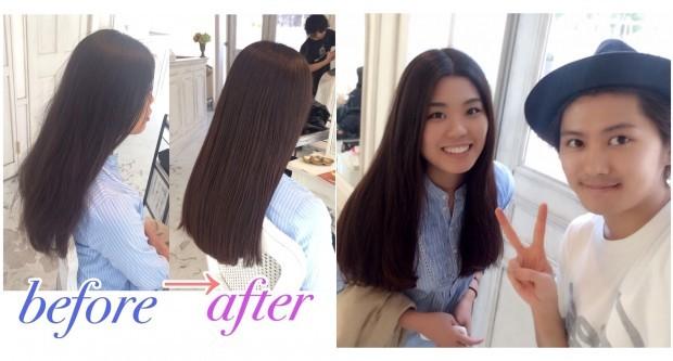 乾燥髪、改善、トリートメント、シャンプー、東京