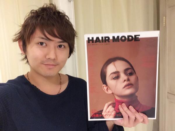 美容業界誌HAIR MODEに取材して頂きました。