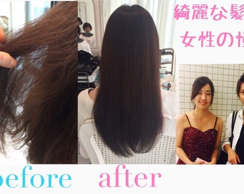 【髪質改善】人に見られる仕事だから、髪を綺麗にしていたくて♥︎