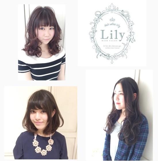 【美髪】【簡単】【似合う】を叶えるための3つのポイント