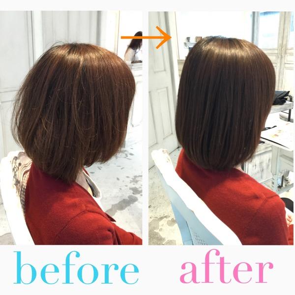 【髪質改善】2ヶ月に1回のペースで全体カラーしている髪にデジタルパーマをしたらパサパサになってしまった髪の改善