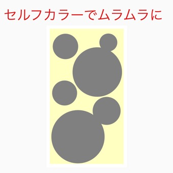 wpid-20160123043921.jpg