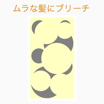 wpid-20160123043953.jpg