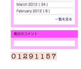 ブログやめます。累計129万PV