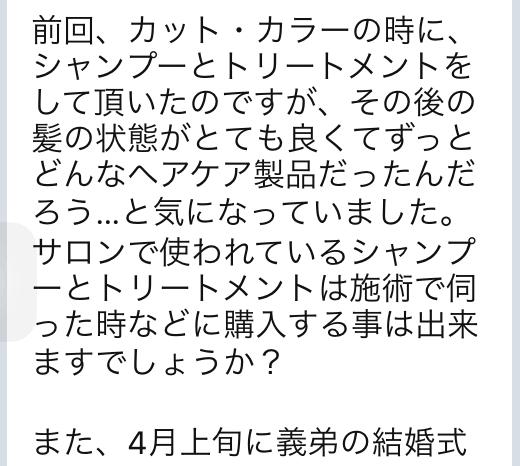 野坂 口コミ