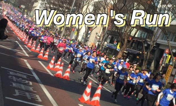 珍しい表参道の光景!女性限定マラソン大会だったようです☆