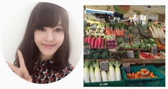 【青山 国連大学前広場】Farmer's Marketに行ってきました!