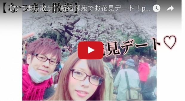 今年行った東京のお花見スポット!