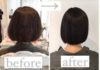 クセで広がる、パサつく髪に縮毛矯正で自然でまとまるストレートに